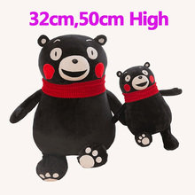 32cm/50cm Japan anime bear soft plush toys kawaii Kumamoto kumamon stuffed animal plush doll birthday gift for children