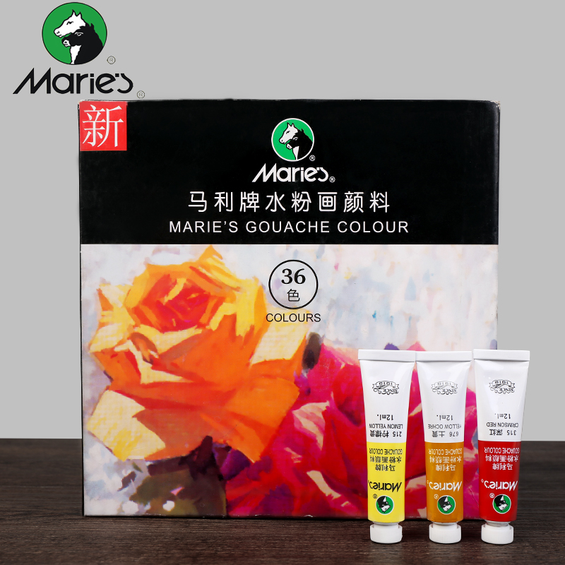 Maries 12/18/24/36Colors Gouache Painting Paint Set High Quality Transparent 12ML Gouache Pigment For Artist School Student  ...