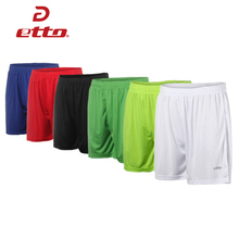 ETTO Quick Dry Soccer Football Sports Shorts