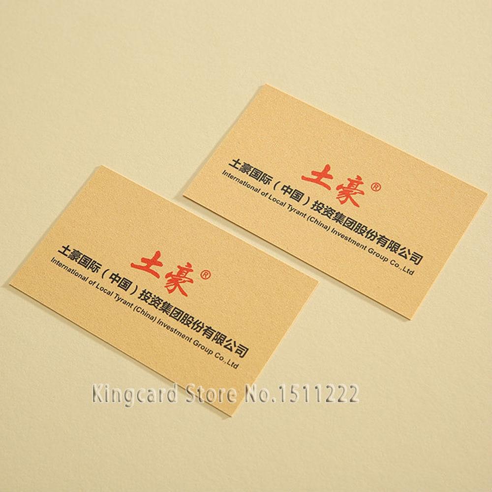 Custom High Grade Business Card Gold Foil Vist Card Dazzle Grind