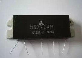 Free Shipping NEW M57704H MODULE