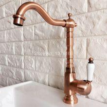 Поворотный носик водопроводной воды Античная Красный Медь Одной ручкой на одно отверстие Кухня раковина и Ванная комната кран бассейна смесителя anf402
