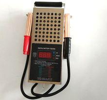 12V AC מנוע אלטרנטור לסובב לבדוק מנתח אבחון גלאי מקורי באיכות גבוהה רכב הסוללה Analyzer 125 AMP