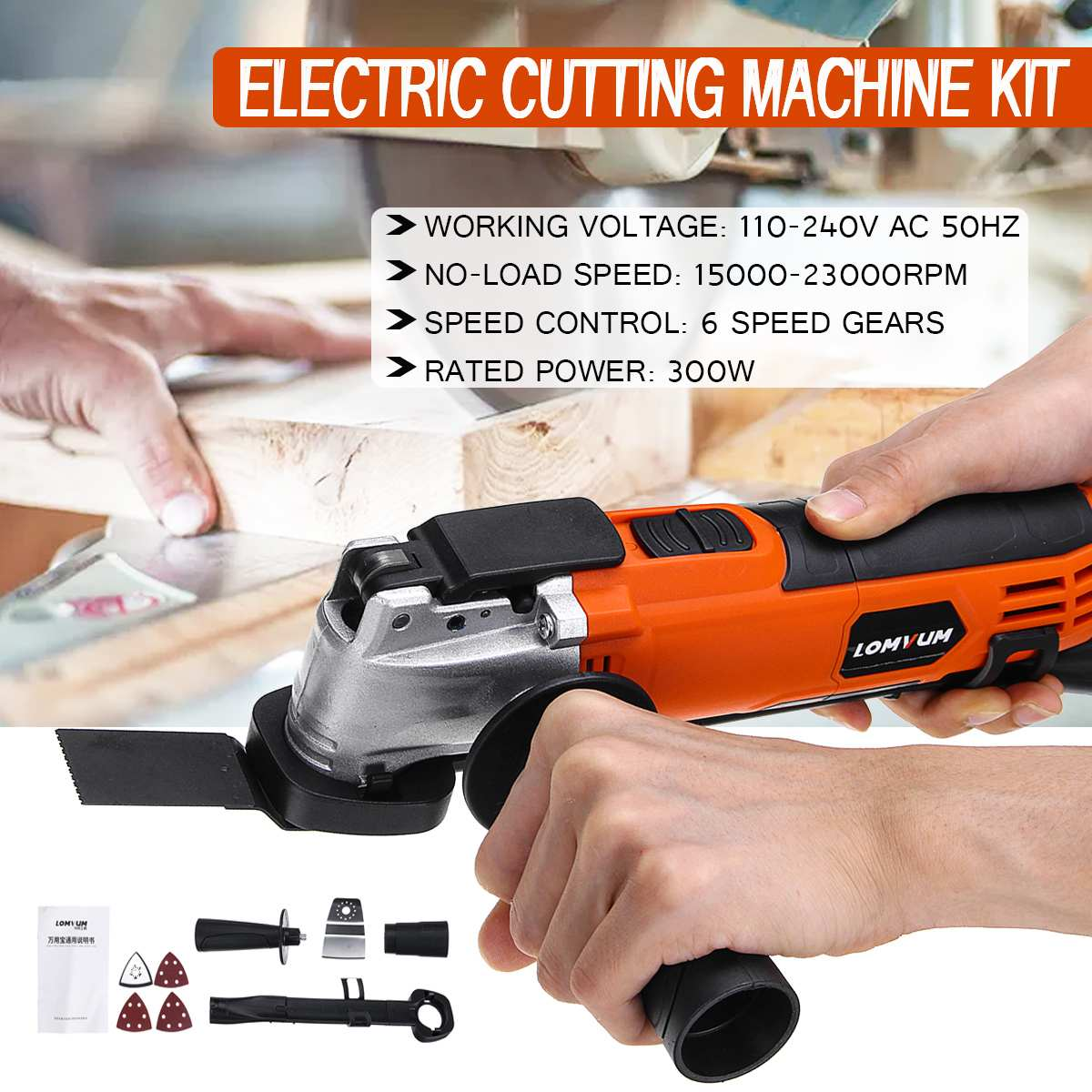 300W 220V Multi-function Oscillating Tool Kit Renovator Electric Woodworking Cutting Machine Wood Laminator Cutter Trimmer Saw