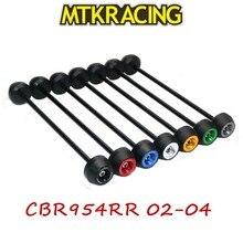 drop CBR954RR shock ball