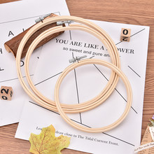 13-34CM 8 SizeBamboo Frame Embroidery Hoop Ring DIY Needlecraft Cross Stitch MachineRound Loop Hand Household Sewing Tools(China)