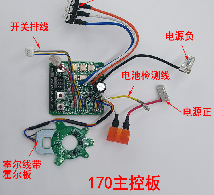 DIY Parts For Makita 170 154 Brushless Main Control Board Switch Brushless Motor Controller
