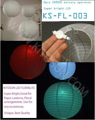 100pcs/lot multicolor balloon Mini paper Lanterns Lights for party event decoration Chinese new year free shipping