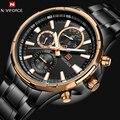 NAVIFORCE Мужские часы от ведущего бренда, роскошные черные полностью стальные водонепроницаемые кварцевые часы, мужские повседневные спортив...