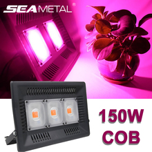 LED Grow Light Fitolamp COB 150W 100W Fitolampy For Plant Full Spectrum Fito Light Phyto Lamp Plants Seedling Indoor Grow Tent недорого
