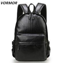 7c02ba32e5b5 VORMOR бренд мужской рюкзак кожаный школьный рюкзак сумка для колледжа  водостойкая дорожная сумка мужская повседневная Daypacks