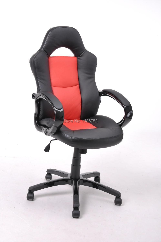 Metal computer chair