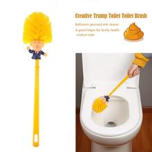 2019 New Donald Trump Toilet Brush Set Bathroom Cleaning Brushes Accessories