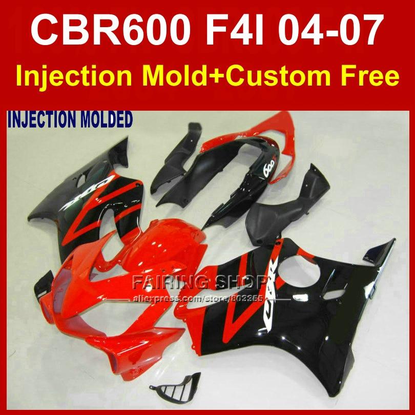 Customize bodykit for HONDA CBR600 F4I 2004 2005 2006 2007 cbr600 f4i Injection fairings CBR600 f4i