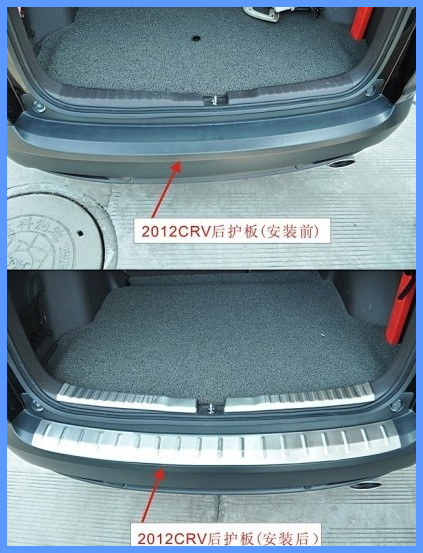 Higher star stailness steel car rear trunk protection scuff plate sticker(outside) For Honda CRV 2012-2014