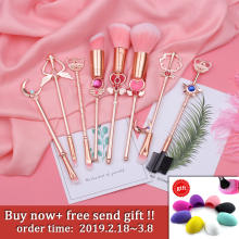 Hot Sailor Moon Cosmetic Brush Makeup Brushes Set 8pcs Tools kit Eye Liner Shader Natural-Synthetic Pink Hair Free Shipping
