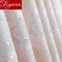 Jacquard Curtains Modern Window Living Room Curtains Geometric Drapes Shade Fabrics Rideaux Cortinas Linen Curtinas X283