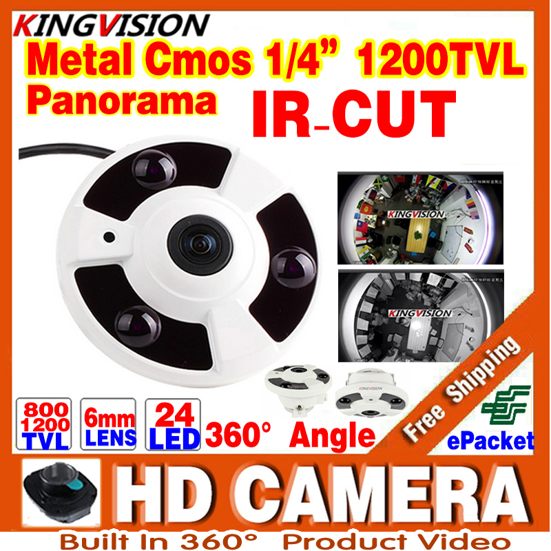 New Panorama 360 degre CCTV Analog hd Camera 1/3cmos 1200TVL Degree Fisheye Lens 1.55MM IR Night Vision Video security vidicon