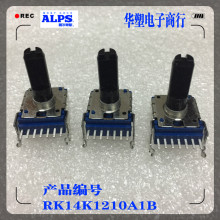 5pcs/lot RK14K1210A1B ALPS Switch (Horizontal 7-pin) Potentiometer B50K Sound Card Volume Control Keyboard Control 148 type double potentiometer b50k handle length 10mm