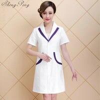 Lab coat medical clothing medical cap spa uniform uniforms medical lab coat women hospital uniform doctor coat white lab CC014