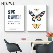 Art Home Canvas Wall Painting Creative combination Aminal Printing Posters Pictures for Living Room DJ263