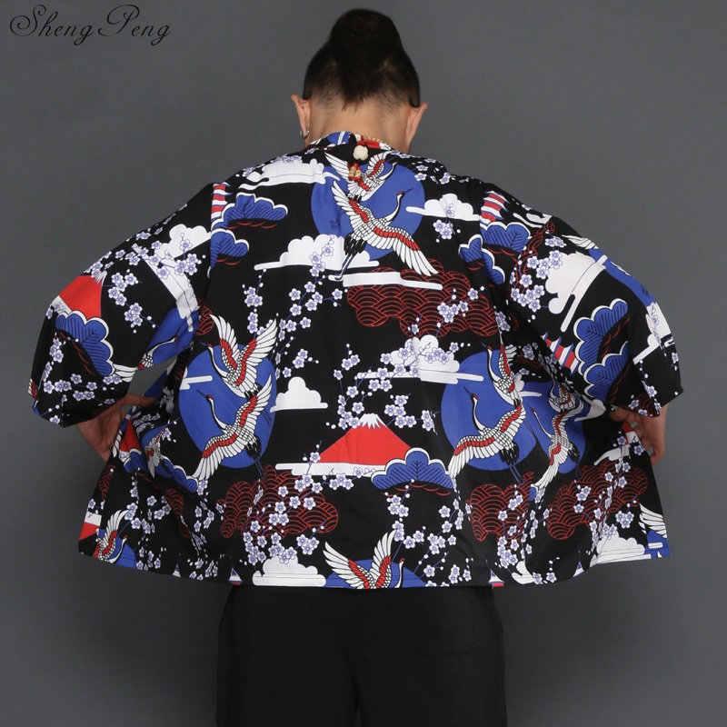 יפני מסורתי בגדי mens גברים יאקאטה קימונו יפני מסורתית סינית מסורתית בגדים לגברים V705