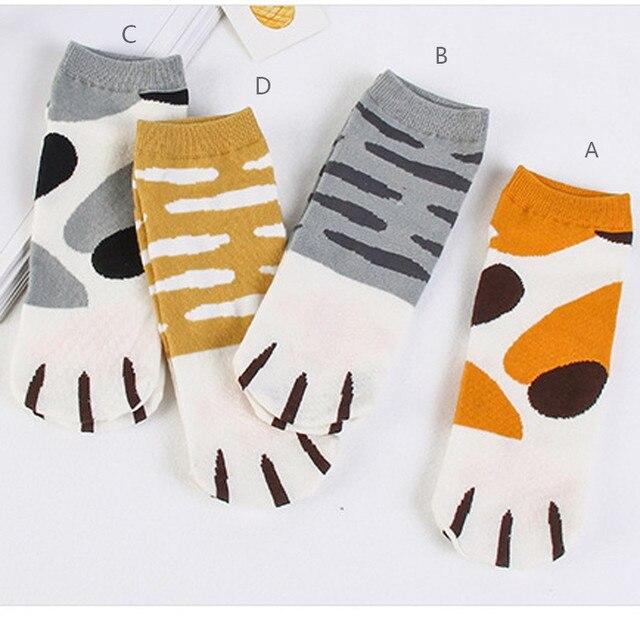 Kitty Cat Paws Socks 1