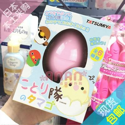 2017 Lucu Jepang Tatsumiya Colorful Bebek Ayam Menetas Hewan Telur