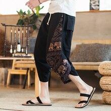 Radish Pants Mens Loose Casual Wide pants Patchwork Print Hip Hop Linen Cotton Streetwear Men Plus Size Fashion Homme