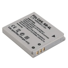 New 3.7V 1400MAH Replacement Li-Ion Battery For CANON NB-4L Camera