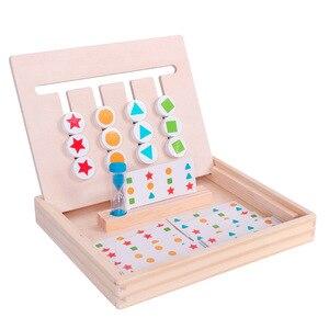 Детские деревянные игрушки головоломки Монтессори, развивающие игрушки, четыре цвета, игра, логическое мышление, обучение, подарок для дете...