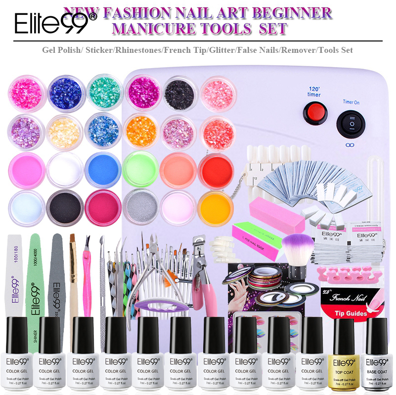 Elite99 Pro Nail Tools Set 7ml Soak Off Nail Gel Polish UV Lamp Nail Buffer Clipper Cuticle Pusher Dotting Pens Brush Nail FileElite99 Pro Nail Tools Set 7ml Soak Off Nail Gel Polish UV Lamp Nail Buffer Clipper Cuticle Pusher Dotting Pens Brush Nail File