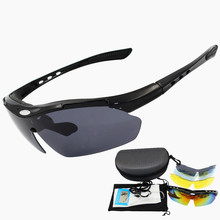 Professional Polarized Cycling Glasses Bike Casual Goggles Outdoor Sports Bicycle Sunglasses UV 400 With 5 Lens TR90 color