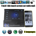 for rear camera Car Radio player New bluetooth MP5 Audio Stereo FM Bluetooth Phone USB/TF 1 DIN 12V 7 inch touch