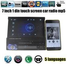 Для камеры заднего вида Автомобиля Радио-плеер Новый bluetooth MP5 Аудио стерео FM Bluetooth Телефон USB/TF 1 DIN 12 В 7 дюймов сенсорный