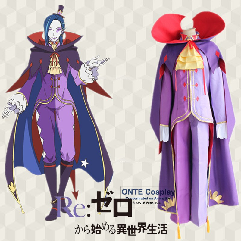 Re:Zero kara Hajimeru Isekai Seikatsu Roawaal L Mathers Cosplay Costumes Men Complete Outfit Fancy Party Clothes