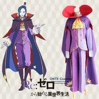 Re:Zero kara Hajimeru Isekai Seikatsu Roawaal L Mathers Cosplay Costumes Men Complete Outfit Fancy Party Clothes