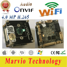 H.265 IP CCTV Cámara de $ number MP $ NUMBER MP 2592*1520 wifi Módulo de Placas DIY Su Propio Sistema de Vigilancia CCTV de Seguridad de Vídeo Onvif con audio