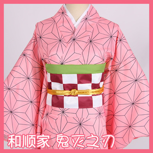 Image 5 - Hot New Anime Demon Slayer: Kimetsu no Yaiba Cosplay Kamado Nezuko Woman Japanese Kimono Cosplay Costume