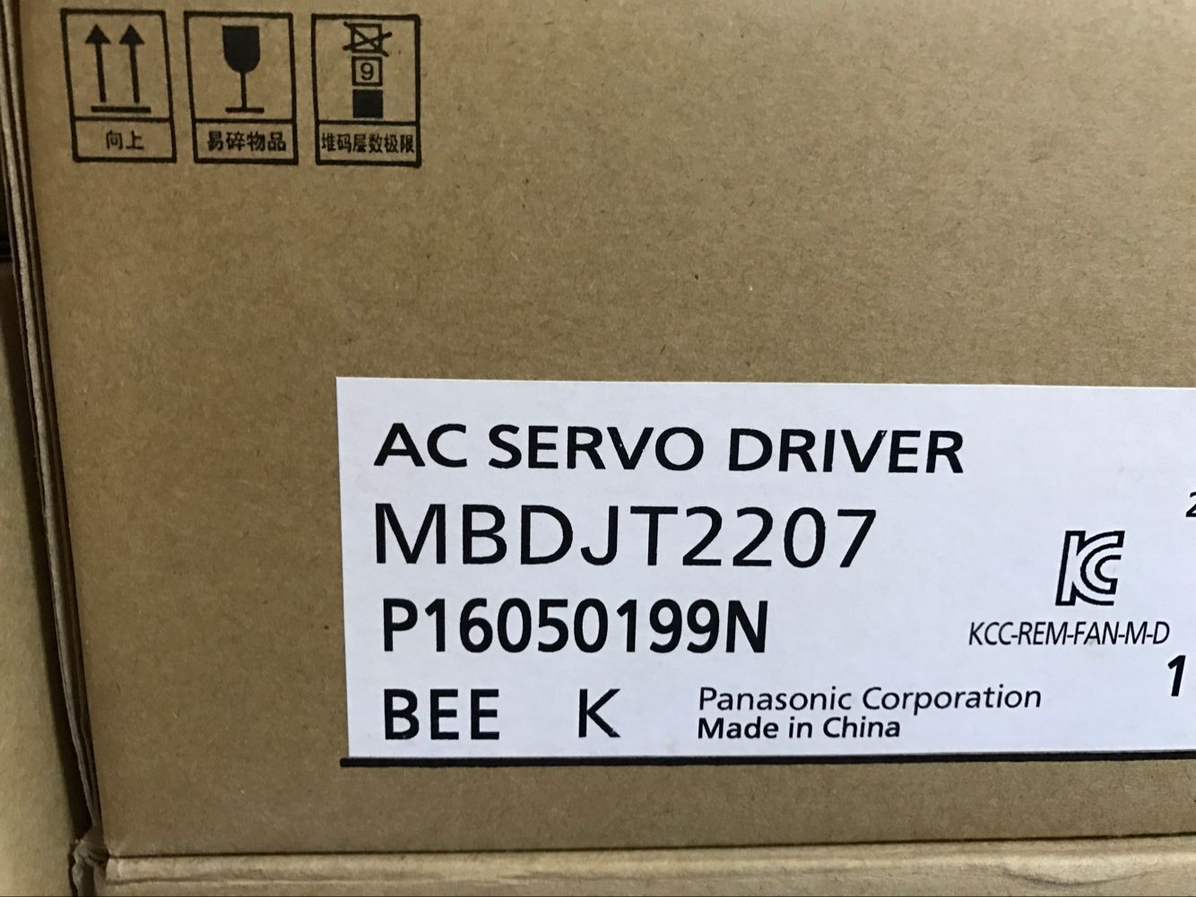 MBDJT2207 Servo Drive Original