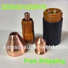 220842 électrode 40 pièces + 220819 buse 40 pièces 65A, 80 pièces par lot pour consommables de découpe Plasma