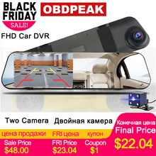 Супер Автомобильный dvr тире камера Белое Зеркало 4,3 дюймов HD 1080 P Английский Русский двойной Len заднего вида Зеркало Авто регистраторы