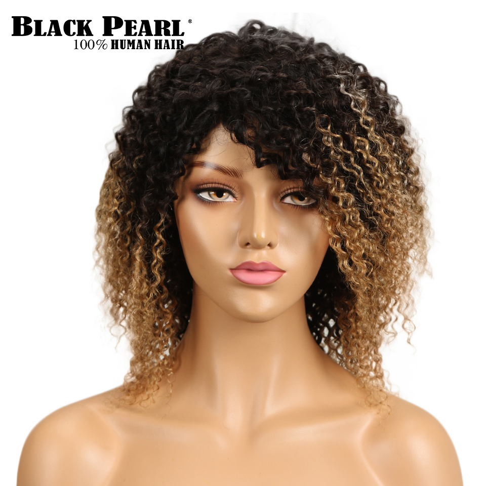 Black Pearl Brazilian Jerry Curly Remy Hair Short Human Hair Wigs For Black Woman All Machine Made T1B 4 27 Ombre Color Wig 199g