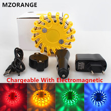 Car Flash Emergency Warning 16 LED Light Chargeable With Magnetic Red Blue Yellow Amber 3 Colors Strobe Police Light