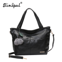 ELIM&PAUL 2017 women handbags leather bags handbags crossbody bags for women famous brand vintage handbag shoulder bags YL7095