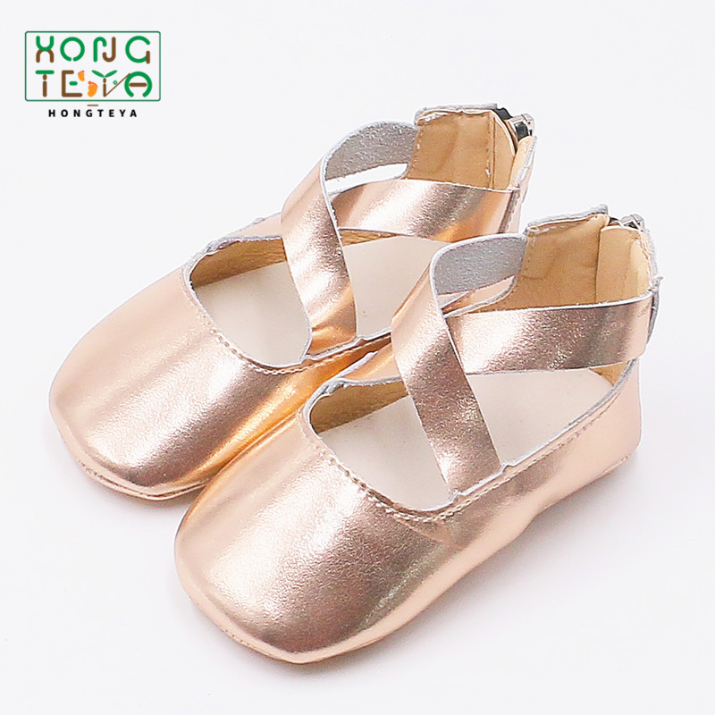 New Arrival Rose Gold Baby Girl Party