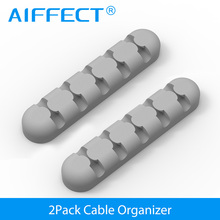 AIFFECT Safety Silicone Earphone Cable Organizer Management Colorful Charging Winder Desktop Mouse Wire Holder Clip