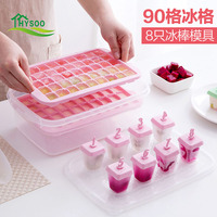 Homemade Ice Cream Mould Household Refrigerator Do Frozen Ice Stick Ice Cube Ice Box
