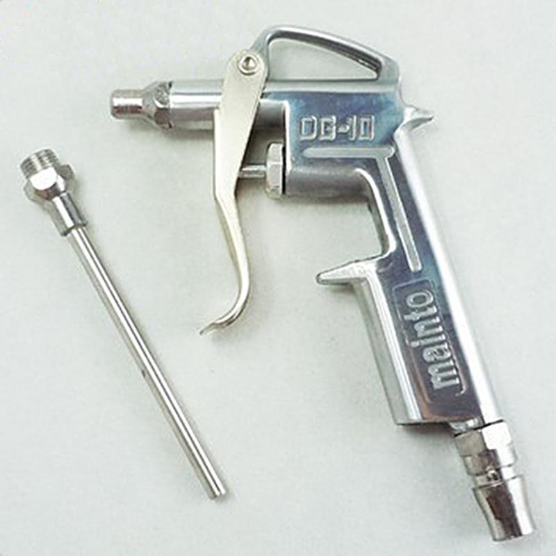 1 pc DG-10 Luft Blasen Gun Pistole Trigger Reiniger Kompressor Staub Gebläse 8 Inch Düse Duster Reinigung Werkzeuge