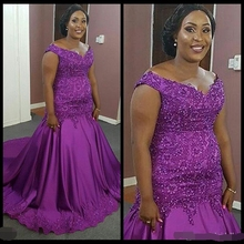 Elegant Purple Plus size Mermaid Evening Dress 2019 African Lace appliques Beads Long robe de soiree formal dress